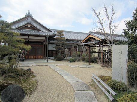 永慶寺境内の歌碑