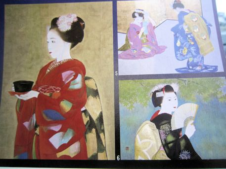 辰巳寛日本画展