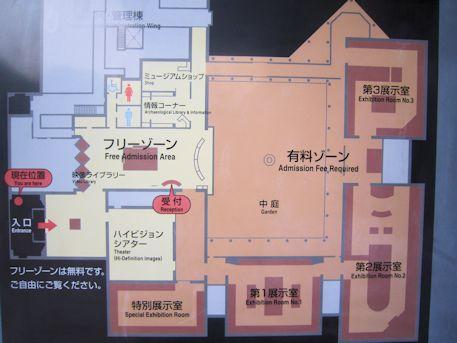橿考研の館内案内図