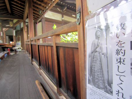 璉珹寺の新聞記事
