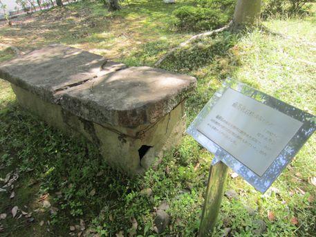 深谷1号墳の組合式石棺