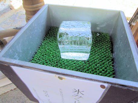 氷室神社の氷みくじ