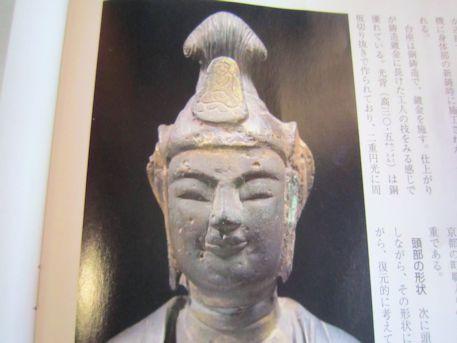 向原寺観音菩薩の写真