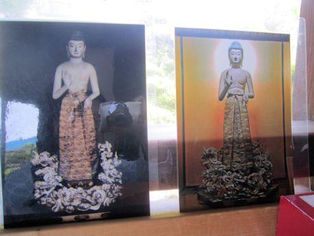璉珹寺御本尊の写真