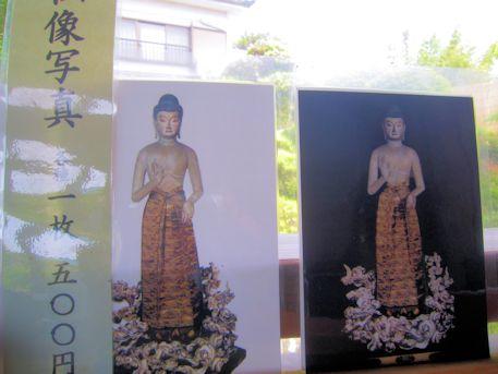 璉珹寺の女人裸形阿弥陀如来