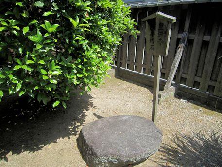 豊浦寺跡講堂礎石