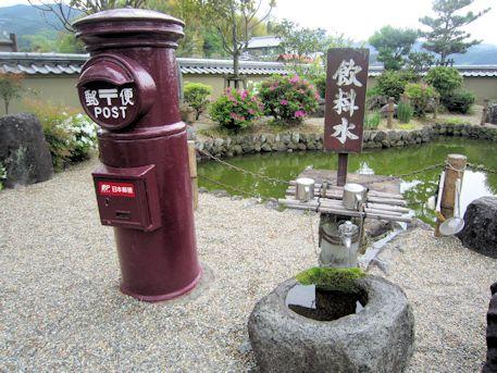 飛鳥寺の郵便ポスト