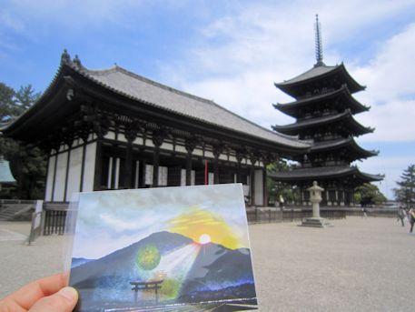 興福寺五重塔とポストカード
