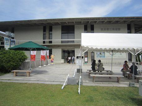 奈良県立美術館のテント
