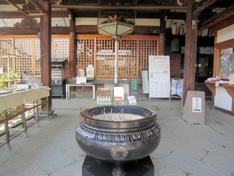 おふさ観音の香炉台