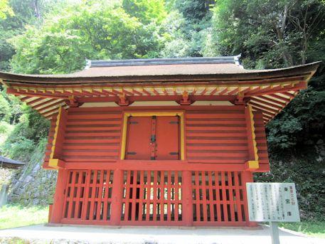 談山神社の東宝庫