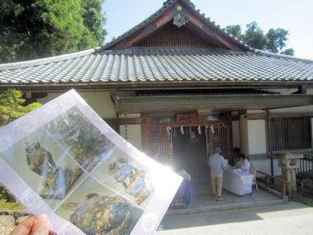 春日大社景雲殿と記念クリアファイル