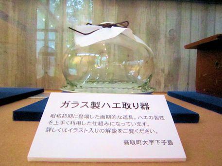 ガラス製ハエ取り器