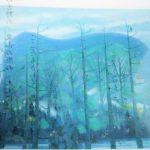 象山の風景画