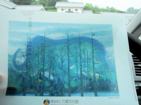 象山のクリアファイル