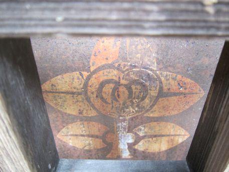 讃岐神社の神紋