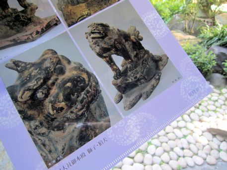 春日大社本殿第二殿の獅子・狛犬