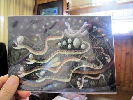 『蛇の神様と卵』
