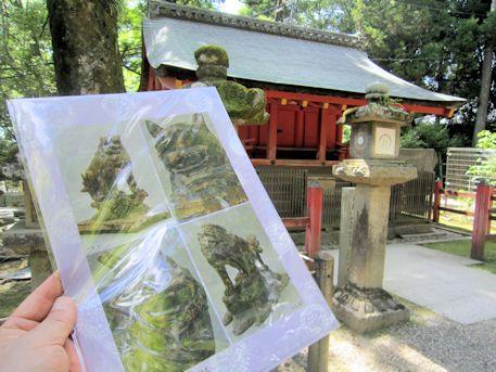 総宮神社と獅子狛犬の記念品