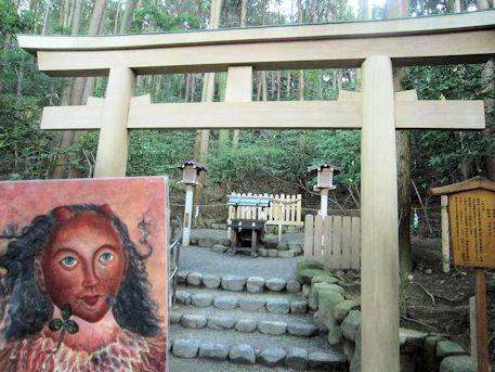 磐座神社鳥居と『少彦名命』