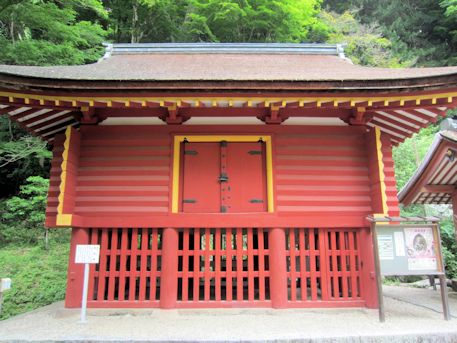 談山神社西宝庫
