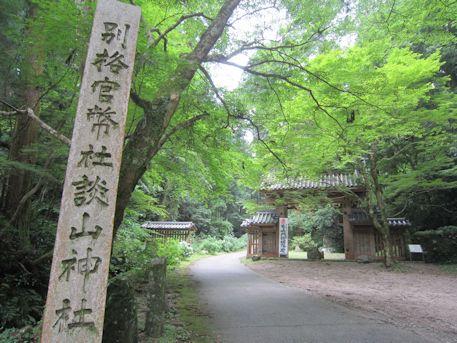 別格官幣社談山神社