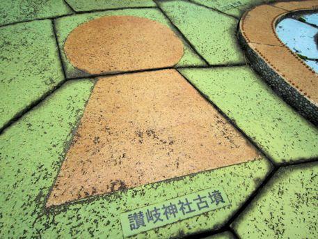 讃岐神社古墳の模型