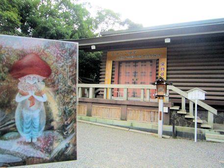 大神神社宝物収蔵庫と『大物主命』