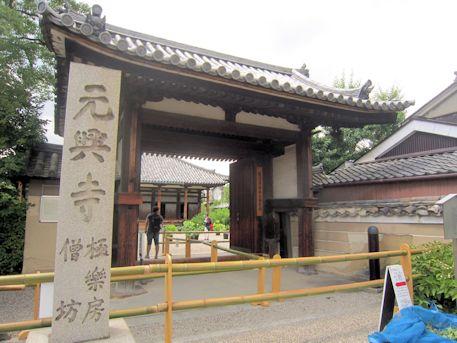 元興寺東門