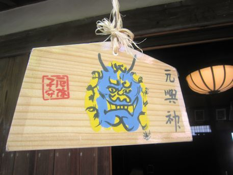 元興寺の絵馬
