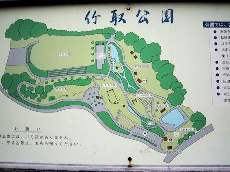 竹取公園の地図