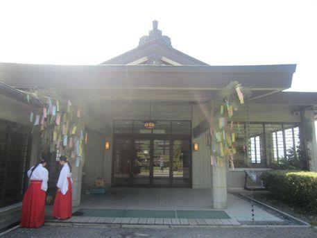 大神神社の大礼記念館