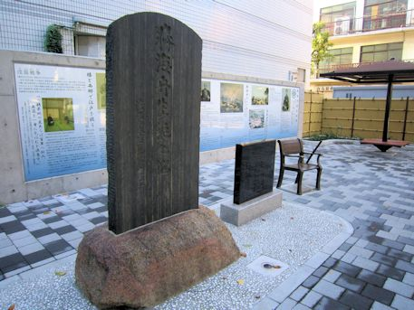 勝海舟生誕の地碑