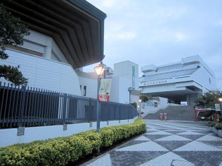 両国国技館と江戸東京博物館