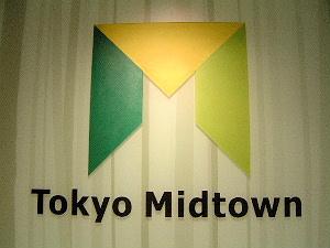 東京ミッドタウンのマーク