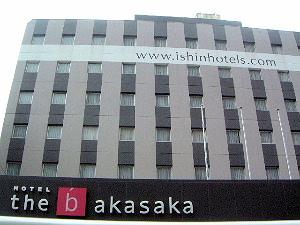 ザ・ビー赤坂