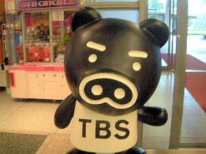TBSのブーブ