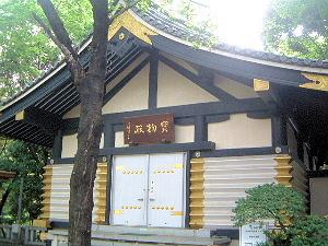 山王日枝神社宝物殿