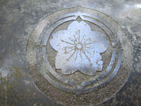 回向院力塚の紋