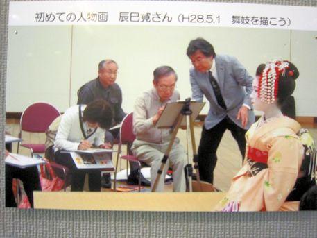 辰巳寛の舞妓スケッチ
