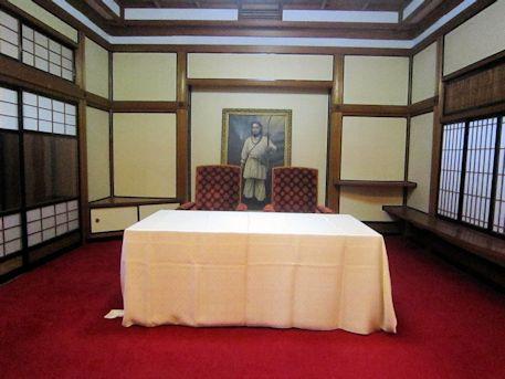 橿原神宮貴賓館