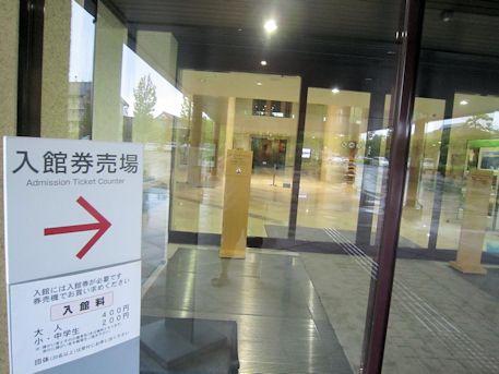 天理参考館の入館券売場