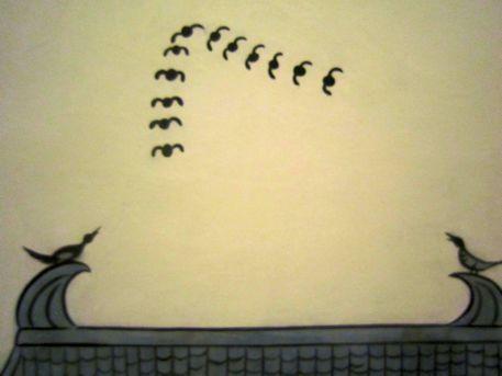 楼門図の雁