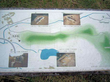 八釣マキト古墳群の地図