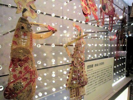 天理参考館の影絵人形芝居