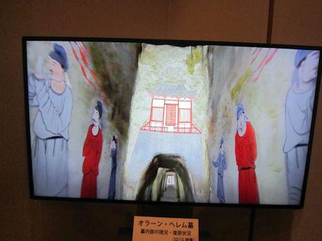 楼門図のビデオ上映