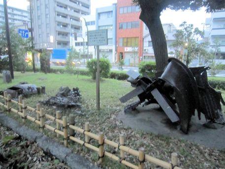横網町公園の展示品