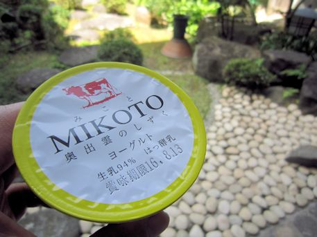 MIKOTO奥出雲のしずく