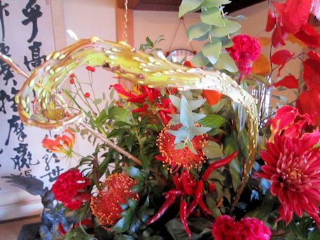 会場装花の石化柳