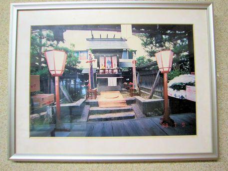 大国主命神社本殿の写真